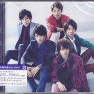 ARASHI - CD+DVD - Single - Dare mo Shiranai (1st Press LE Japan Ver.)