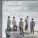 ARASHI - CD+DVD - Single - Power of the Paradise (1st Press LE Japan Ver.)