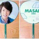ARASHI - Mini Uchiwa - Scene Tour 2010-11 - Aiba Masaki