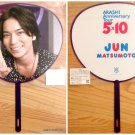 ARASHI - Mini Uchiwa - ALL THE BEST 2009-10 - Matsumoto Jun
