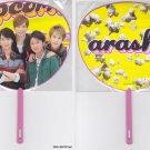 ARASHI - Mini Uchiwa - Popcorn 2012-13 - Group