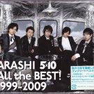 ARASHI - CD+DVD - Album - ALL THE BEST 1999-2009 (1st Press LE Japan Ver.)