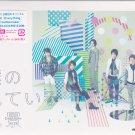 ARASHI - CD+DVD - Album - Boku no Miteiru no Fukei (1st Press LE Japan Ver.)