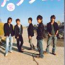ARASHI - 5th Anniversary Photobook - Arashigoto