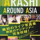 PHOTOBOOK - ARASHI - ARASHI AROUND ASIA