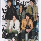 ARASHI - Johnny's Shop Photo #241