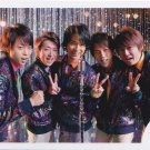 ARASHI - Johnny's Shop Photo #256