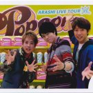ARASHI - Johnny's Shop Photo #259