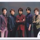 ARASHI - Johnny's Shop Photo #266