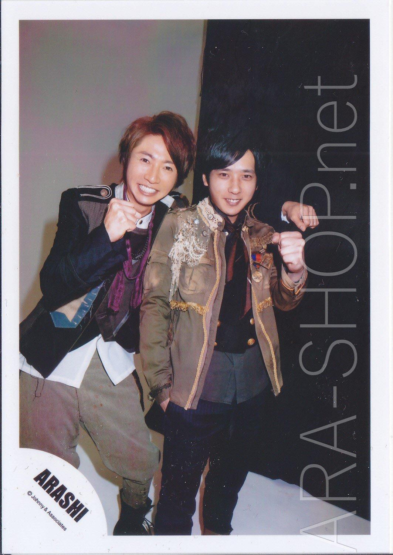 ARASHI - NINO & AIBA - Johnny's Shop Photo #013