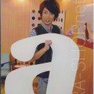 ARASHI - AIBA MASAKI - Johnny's Shop Photo #034