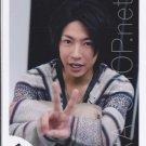 ARASHI - AIBA MASAKI - Johnny's Shop Photo #038