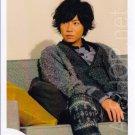 ARASHI - AIBA MASAKI - Johnny's Shop Photo #041