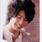 ARASHI - AIBA MASAKI - Johnny's Shop Photo #058