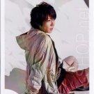 ARASHI - AIBA MASAKI - Johnny's Shop Photo #062