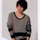ARASHI - AIBA MASAKI - Johnny's Shop Photo #070