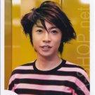 ARASHI - AIBA MASAKI - Johnny's Shop Photo #071