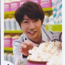 ARASHI - AIBA MASAKI - Johnny's Shop Photo #075
