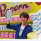 ARASHI - AIBA MASAKI - Johnny's Shop Photo #076