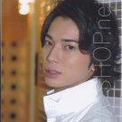 ARASHI - MATSUMOTO JUN - Johnny's Shop Photo #033