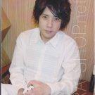 ARASHI - NINOMIYA KAZUNARI - Johnny's Shop Photo #165