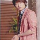 ARASHI - SAKURAI SHO - Johnny's Shop Photo #033