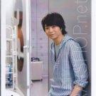 ARASHI - SAKURAI SHO - Johnny's Shop Photo #050