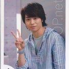 ARASHI - SAKURAI SHO - Johnny's Shop Photo #051