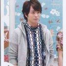 ARASHI - SAKURAI SHO - Johnny's Shop Photo #053