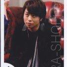ARASHI - SAKURAI SHO - Johnny's Shop Photo #064