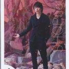 ARASHI - SAKURAI SHO - Johnny's Shop Photo #085