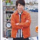 ARASHI - SAKURAI SHO - Johnny's Shop Photo #093