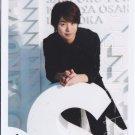 ARASHI - SAKURAI SHO - Johnny's Shop Photo #104