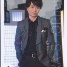 ARASHI - SAKURAI SHO - Johnny's Shop Photo #107