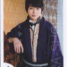 ARASHI - SAKURAI SHO - Johnny's Shop Photo #118