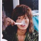 KAT-TUN - AKANISHI JIN - Johnny's Shop Photo #064