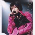 KAT-TUN - AKANISHI JIN - Johnny's Shop Photo #107