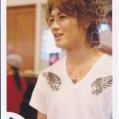 KAT-TUN - AKANISHI JIN - Johnny's Shop Photo #193