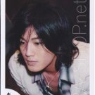 KAT-TUN - AKANISHI JIN - Johnny's Shop Photo #199