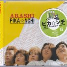 ARASHI - CD - Single - PIKANCHI (1st Press LE)