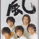ARASHI - CD - Single - A.RA.SHI (1st Press LE)