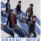 ARASHI - CD - Single - WISH (RE) - USED