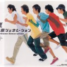 ARASHI - CD - Single - Typhoon Generation (RE) - USED