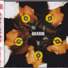 ARASHI - CD - Single - Kansha Kangeki Ame Arashi (1st Press LE) - USED