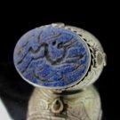 Islamic ring 925 Sterling Silver Handmade Lapis mens Ayat al-Kursi engraved IS08