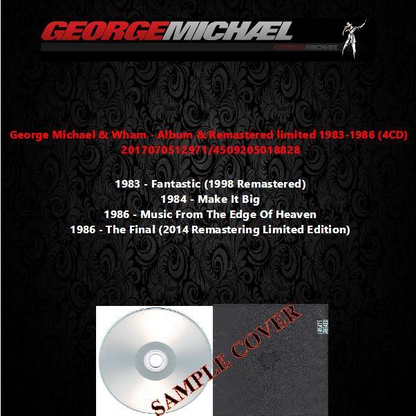 George Michael & Wham - Album & Remastered limited 1983-1986 (4CD)