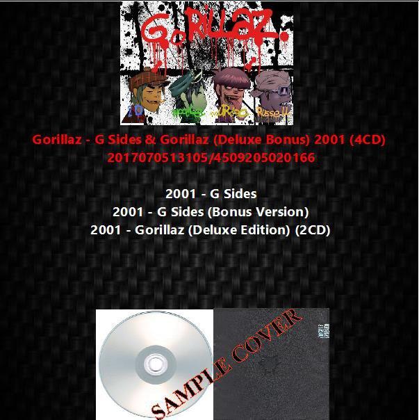 Gorillaz - G Sides & Gorillaz (Deluxe Bonus) 2001 (4CD)