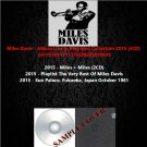 Miles Davis - Album Live & Very Best Collection 2015 (4CD)