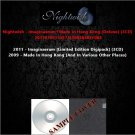 Nightwish - Imaginaerum+Made In Hong Kong (Deluxe) (3CD)