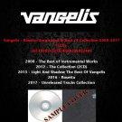 Vangelis - Roseta+Unreleased & Best Of Collection 2008-2017 (6CD)